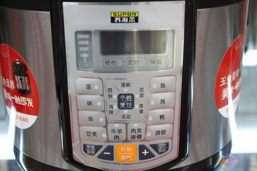 节后狂降 苏泊尔电压力锅50FC3-100
