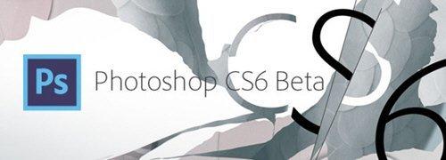 AdobePhotoshopCS6Beta新特性速览