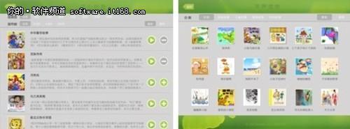 易迪乐园系列幼儿教育软件全线升级_软件学园