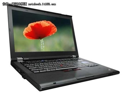 高端商务本ThinkPadT420售价9699元