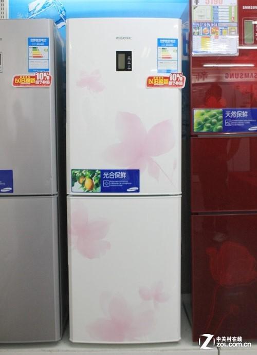 电脑精确控温三星两门冰箱2399元促销