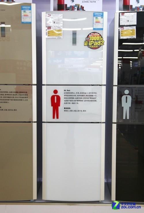 0度维他保鲜博世三开门冰箱现6272元