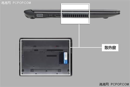 便携堪比超极本 APU超薄本华硕U82U评测