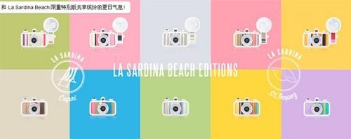 La Sardina Beach推出海滩特别LOMO相机