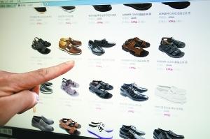 鞋类B2C遭低毛利绑架:盈利计划被迫后延