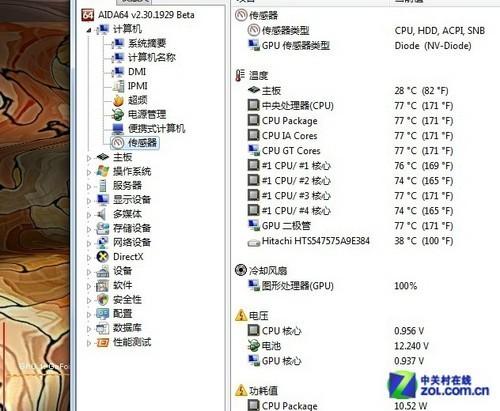 华硕A45V评测