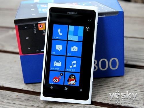 WP智能非凡体验诺基亚Lumia800评测(5)