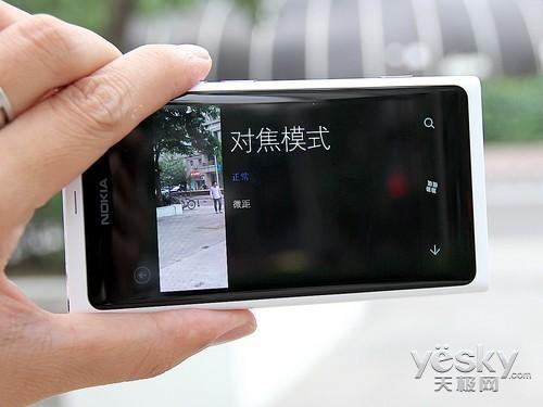 WP智能非凡体验诺基亚Lumia800评测(7)