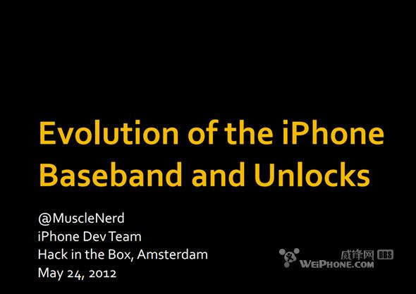 肌肉男在HITB大会上谈iPhone基带和解锁的演变