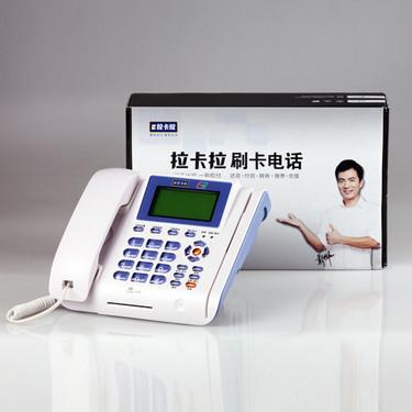一秒钟变身ATM 拉卡拉手机刷卡器评测
