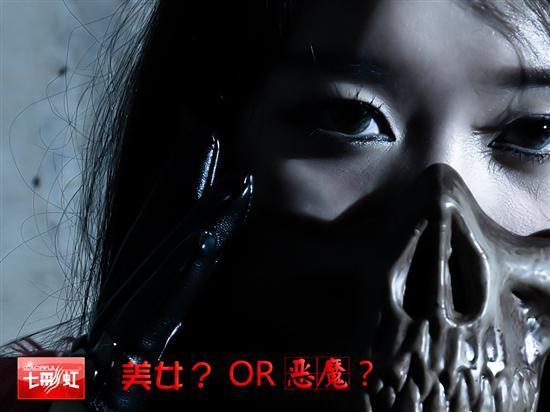 野性隧道美女携战旗Z77火辣登场献艺!