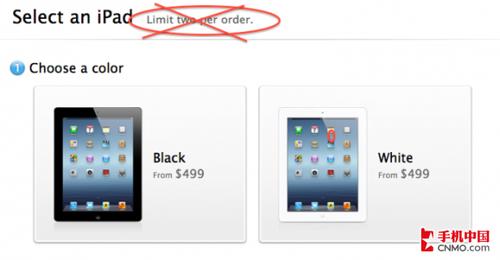 苹果6月11日全面取消iPad购买数量限制_笔记