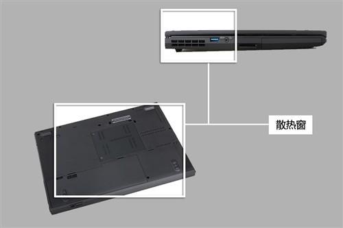 旗舰商务本ThinkPadT430s评测