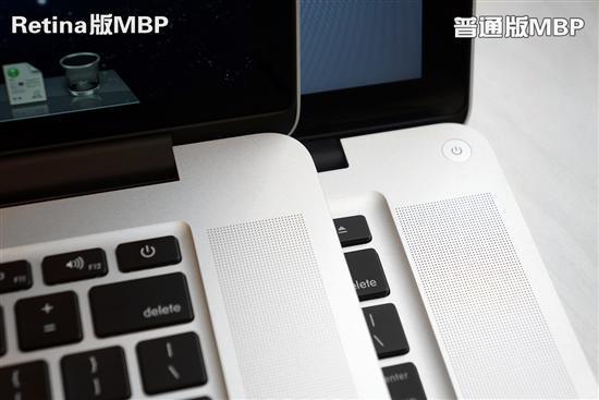 Retina版MacBookPro真机赏(8)