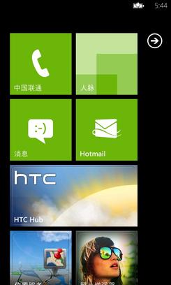 HTC X310e Titan评测