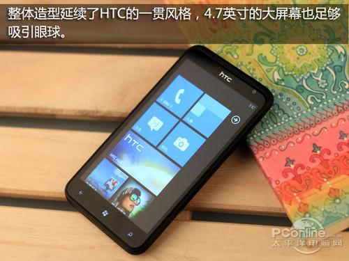 HTC Titan X310e评测