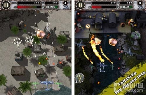 致命空袭的玩法与我们小时候玩得街机类空战游戏