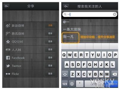 青春的青涩纪念 iOS相机辅助应用软件推荐_手