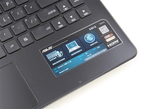 无光驱售价不超三千元华硕X401A评测