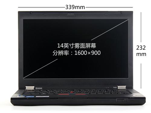 ThinkPad T430评测