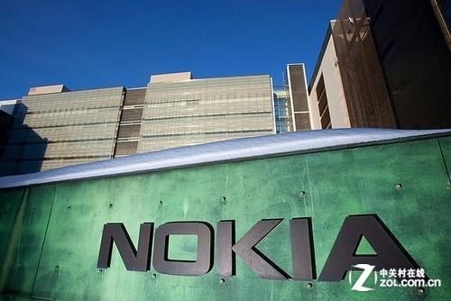 诺基亚发布Q2财报 亏损高达14.1亿欧元