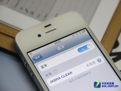 强强对抗电信三星S3对比iPhone4S