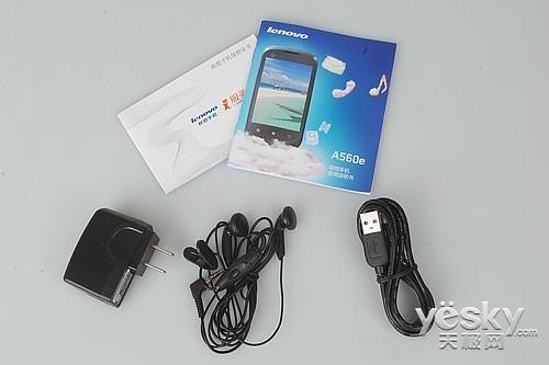 电信定制 联想乐Phone A560e手机评测