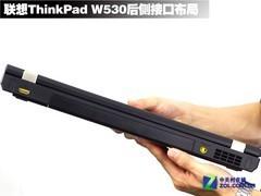 再现机皇 ThinkPad W530图形工作站评测