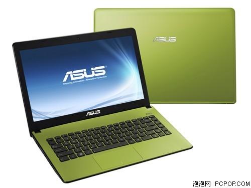绿色更有个性华硕X401笔记本售3699