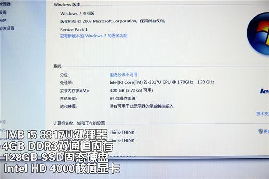 最轻14英寸ThinkPadX1Carbon解析
