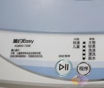 价格更低海尔XQB50-728E洗衣机838元