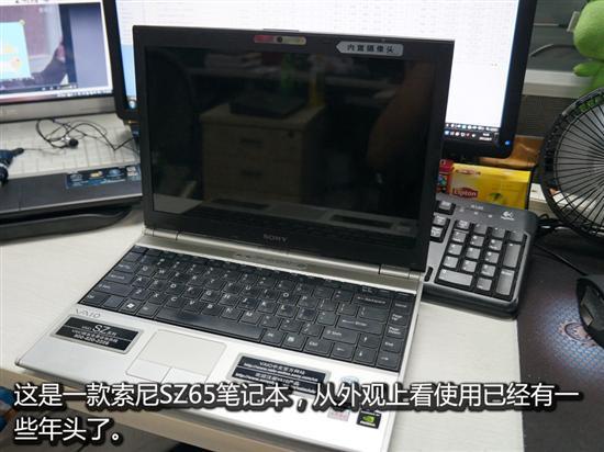 笔记本 笔记本电脑 电脑 台式电脑 台式机 550_412
