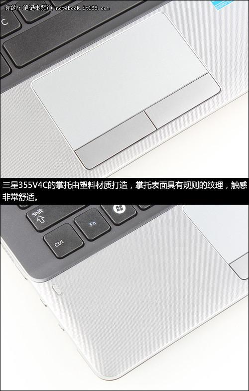4000元低价APU游戏本三星355V4C评测