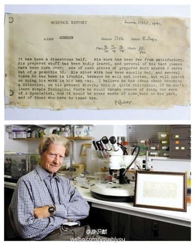 诺贝尔物理学奖得主:从最差学生到诺贝尔奖