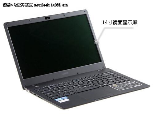 功耗低重环保五款目前热门笔记本电脑导购