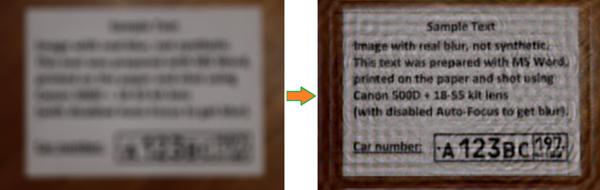 图像处理专家开发出模糊图像复原软件