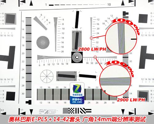 奥林巴斯E-PL5评测
