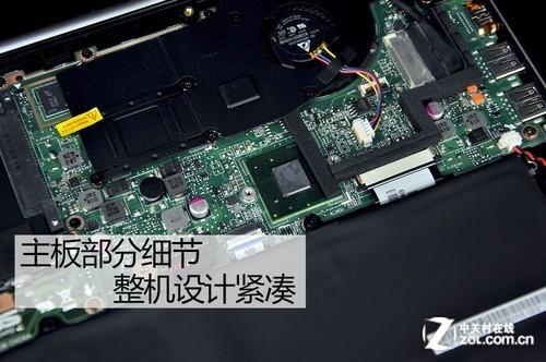 3299元触控本!华硕VivoBook S200评析