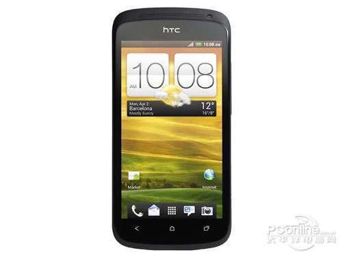 HTC z520e(One S)