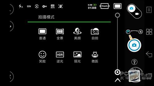 两千元级别荣耀4核/小米2/联想K860横评(2)