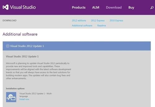 微软发布VisualStudio2012首个更新