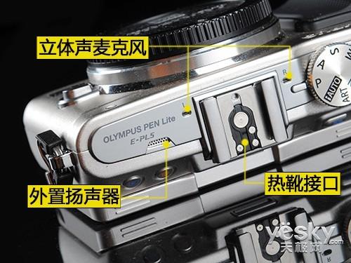 感触感想感动 奥林巴斯E-PL5相机性能评测