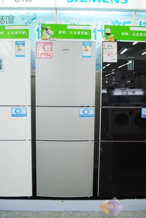 低调简约主义 西门子三门冰箱年底特卖