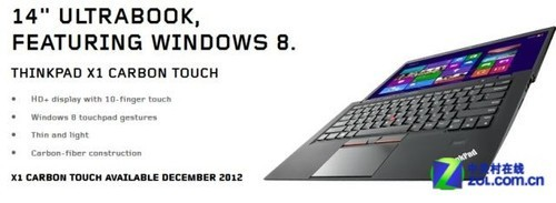 配Win8 触屏ThinkPad X1 Carbon下月出