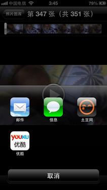 全新设计体验升级电信版iPhone5评测