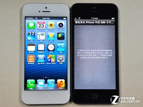 联通&电信iPhone 5全面对比