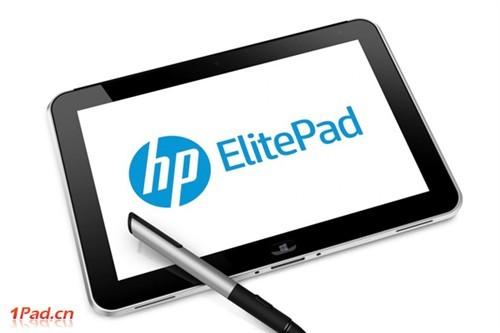 惠普Win8平板ElitePad 900接受预定