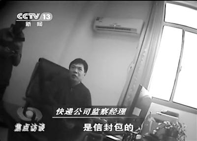 记者暗访民营快递:分拣主要靠扔内部窃案不断