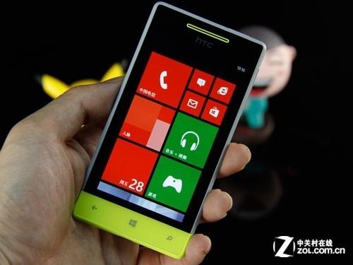 Windows Phone 8的选择 电信HTC 8S评测