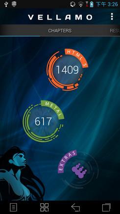五寸四核2G內存聯想K860i評測